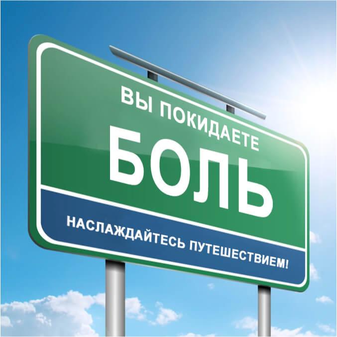 Кодирование от алкоголя волгоградская область