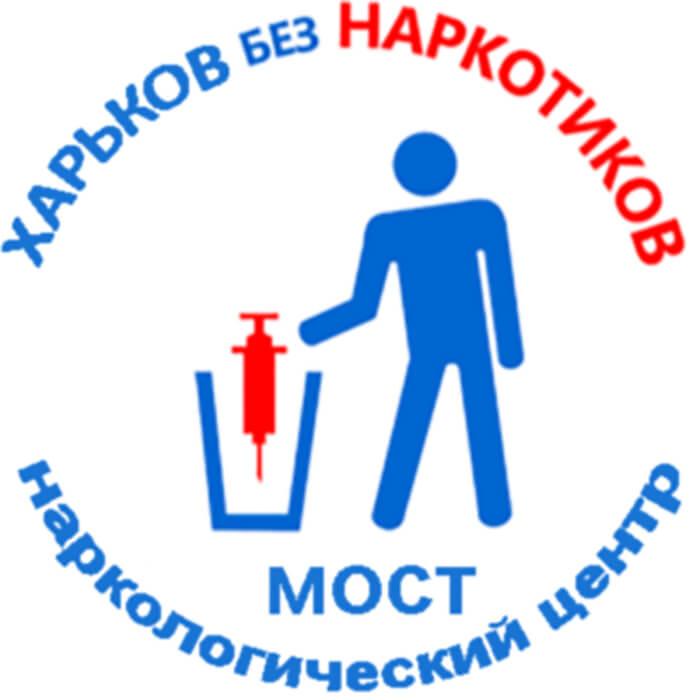 Харьков без наркотиков